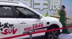 中国人女性「安全ブレーキの性能を御覧ください」