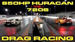 マクラーレン 720S vs 850馬力ランボルギーニ ウラカン ペルフォルマンテ ゼロヨン対決動画