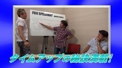 プロレーサーの富士スピードウェイ攻略講座