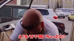 ランクルがこんな簡単に盗まれちゃうぞっていう自動車盗難対策動画