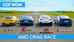 ポルシェ 992 カレラ4S vs アウディ R8 vs 日産 GT-R NISMO vs BMW M850i ドラッグレース動画