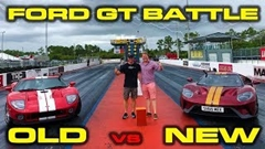旧型フォード GT vs 新型フォード GT ドラッグレース対決動画