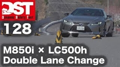 BMW M850i とレクサス LC500h の運動性能を比較してみよう
