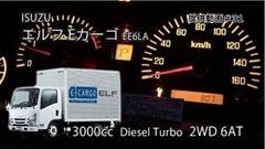 いすゞ エルフ Eカーゴ 0-100km/h メーター動画