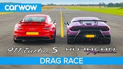 ランボルギーニ ウラカン ペルフォルマンテ vs ポルシェ 991 ターボS ドラッグレース対決動画