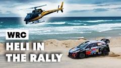 WRCドライバーもスゴイけど撮影するヘリパイロットもスゴイんです
