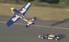 レッドブルの F1マシン とエアレースの飛行機が共演しちゃう動画