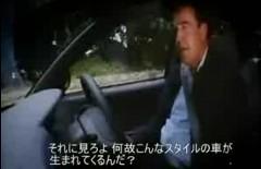 トップギア 韓国車等のアジアンカーにぼろくそ言いたい放題な動画