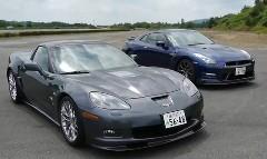 日産 GT-R vs シボレー コルベット ZR1 燃費ガチンコ対決動画