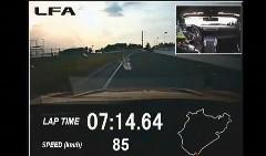 レクサス LFA ニュルブルクリンク 7分14秒64 オンボード動画