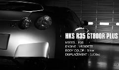 900馬力オーバーも可! HKS R35 GT800R PLUS Racing Spec のかっこいい動画