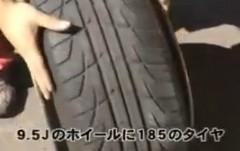 引っ張りタイヤの組み方を教えてくれちゃう動画