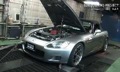 ホンダ S2000 に現代の技術を・・・HKS チューニングプロジェクト動画 排気編