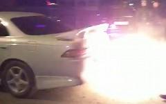 トヨタ マークⅡのマフラーからヨガフレイムしちゃう動画