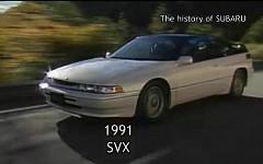 スバルファン必見!スバルの歴史が4分で分かる動画