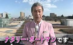 ホンダのどうでもいい情報を高田純次がテキトーに紹介してくれる動画