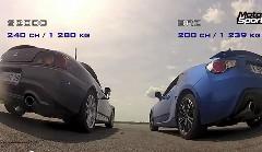 スバル BRZ vs ホンダ S2000 ゼロヨン加速対決動画