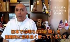 日本にはカーブミラーっていう便利なものがあるんだぜ!っていう動画