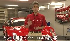 日産 GT-R GT500マシンに付いているエアコンの秘密がよく分かる動画
