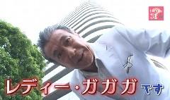 ホンダのどうでもいい情報を高田純次がテキトーに紹介してくれる動画 その2