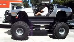 デロリアンをモンスタートラックに改造しちゃった動画