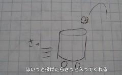 これは理想のゴミ箱!勝手に入るゴミ箱を作ってみたっていう動画