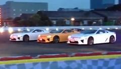 レクサス LFA 3台が見事なドリフトショーを披露しちゃう動画