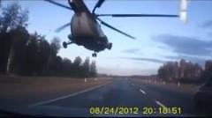 道路走ってたら突然ヘリコプターに追い抜かれちゃう動画