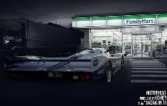 これはスゴすぎる!本物のレーシングカー ポルシェ 962C が公道を走っちゃう動画
