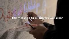 バックカメラの安全性をアピールするために壁に絵を描いてみた動画