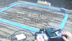 電車でGo!コントローラーとスマホでプラレールを制御してみた動画