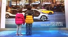 街行く車をリアルタイムで BMW i に変換しちゃう動画