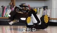 超カッコイイ!リアルにトランスフォームしちゃう1/12ロボットの動画