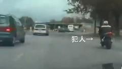 爆走ライダーを追いかけるパトカーの壮絶なカーチェイス動画