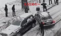 奇跡を見た!雪で滑る車をギリギリで止めちゃう動画