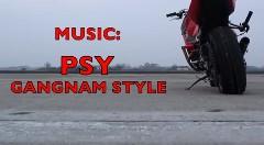 江南(カンナム)スタイルを踊りながらバイクスタントをやってみた動画