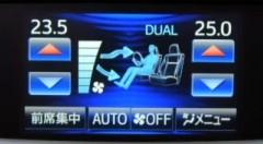クラウンに搭載されているトヨタマルチオペレーションタッチ解説動画