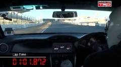 はえー!筑波を1秒台で走るTRDの86コンセプトカー Griffon Conceptのタイムアタック動画