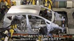 日産のクルマが出来るまでがよくわかる工場動画