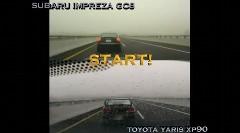 スバル インプレッサ WRX vs トヨタ ヴィッツ 高速道路リアルバトル動画
