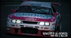 日産/NISMOの約80年にわたるモータースポーツの歴史を5分半にまとめてみた動画