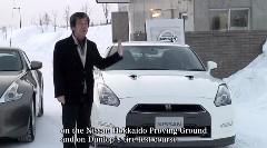 日産 GT-R の雪上走行性能の凄さがよくわかる動画