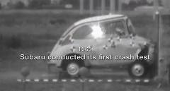 スバルのクラッシュテストの歴史をまとめて紹介しちゃう動画