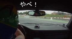 ポルシェ 997 GT3 がハイスピードでクラッシュしちゃう動画