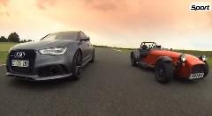 アウディ RS6 アバント vs ケーターハム セブン 485R ゼロヨン加速対決動画