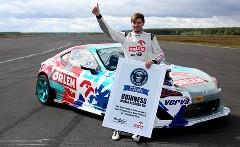 これが世界最速のドリフトだ!217 km/h ギネス世界新記録ドリフト動画