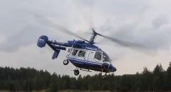 ロシア警察ヘリパイロットのスゴテク動画