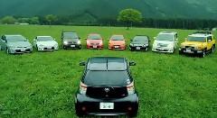 なんかわからんけどトヨタ車が誕生日を祝ってくれちゃう動画