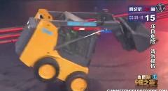 スゲー!逆立ちスキッドローダー1分間超高速回転ギネス世界記録動画