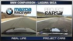 ラグナ・セカを走るBMW M3 を Project CARS と実車で比較してみた動画